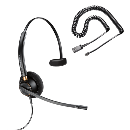 hw510-polaris-plantronics